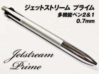 ジェットストリームプライム多機能ペン2&1-ボールペン
