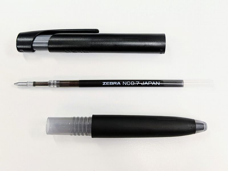 ブレン0.7mm-ボールペン