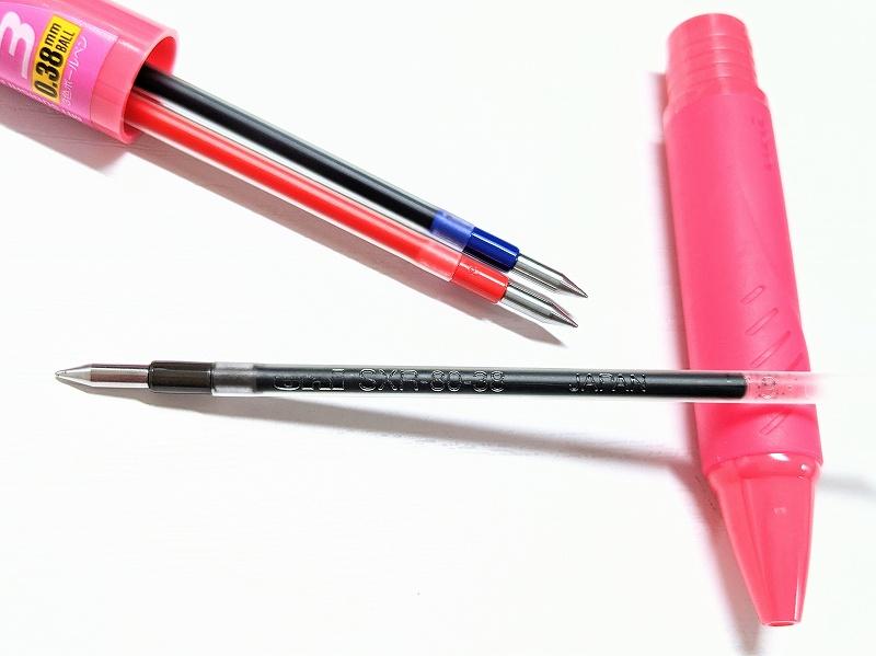 ジェットストリーム3色ボールペン(0.38mm)
