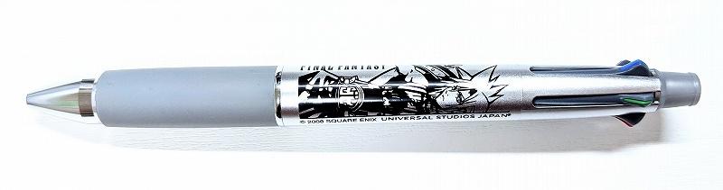 ジェットストリーム多機能ペン4&1 - ファイナルファンタジー7