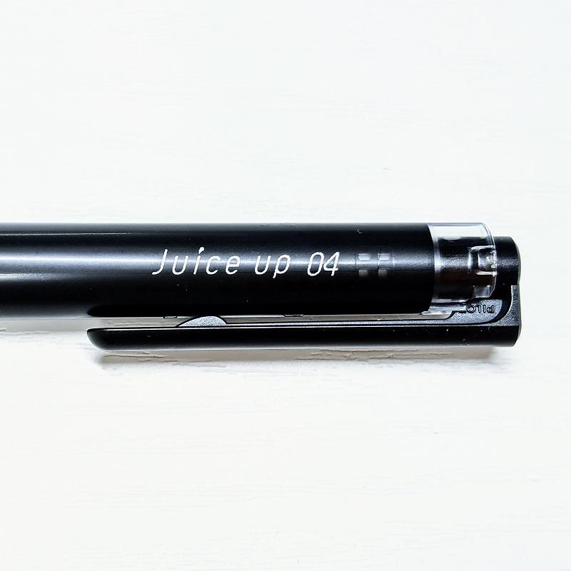 ジュースアップ - 0.4mm
