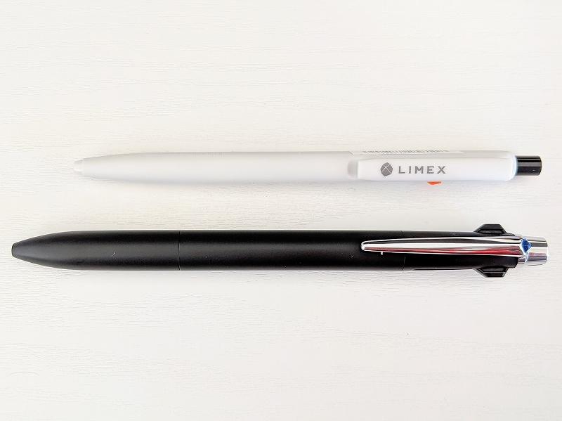 ライメックス(LIMEX)uni-三菱鉛筆