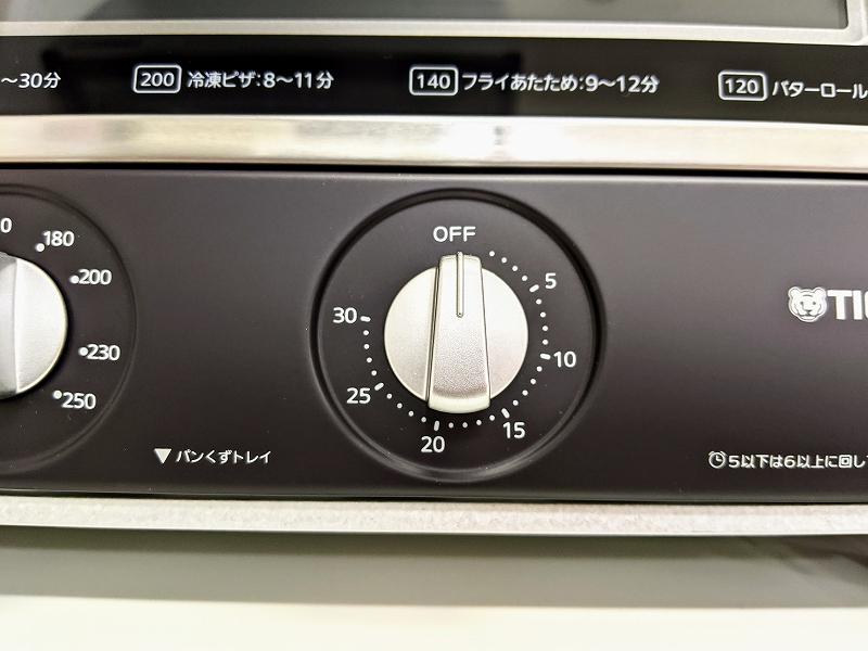 KAT-B130オーブントースター・タイガー
