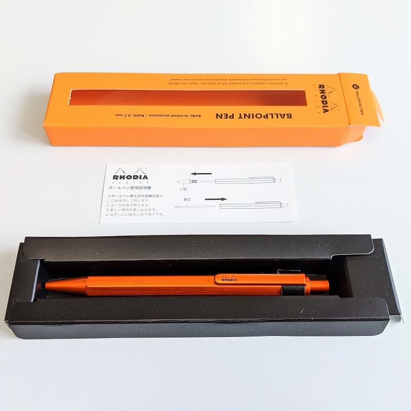 ロディア-スクリプト-オレンジボールペン