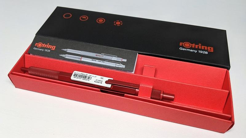 ロットリング600(マダーレッド)ボールペン