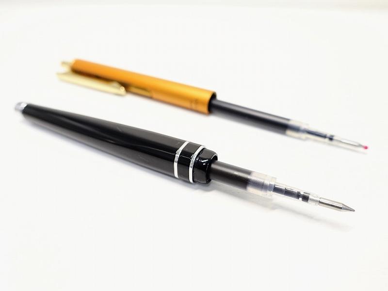 ルージェル(ゼブラ)ボールペン