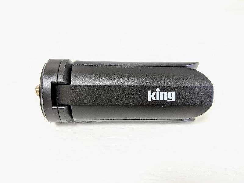 KING(キング)ミニグリップスタンド(MINI-GS 817594)