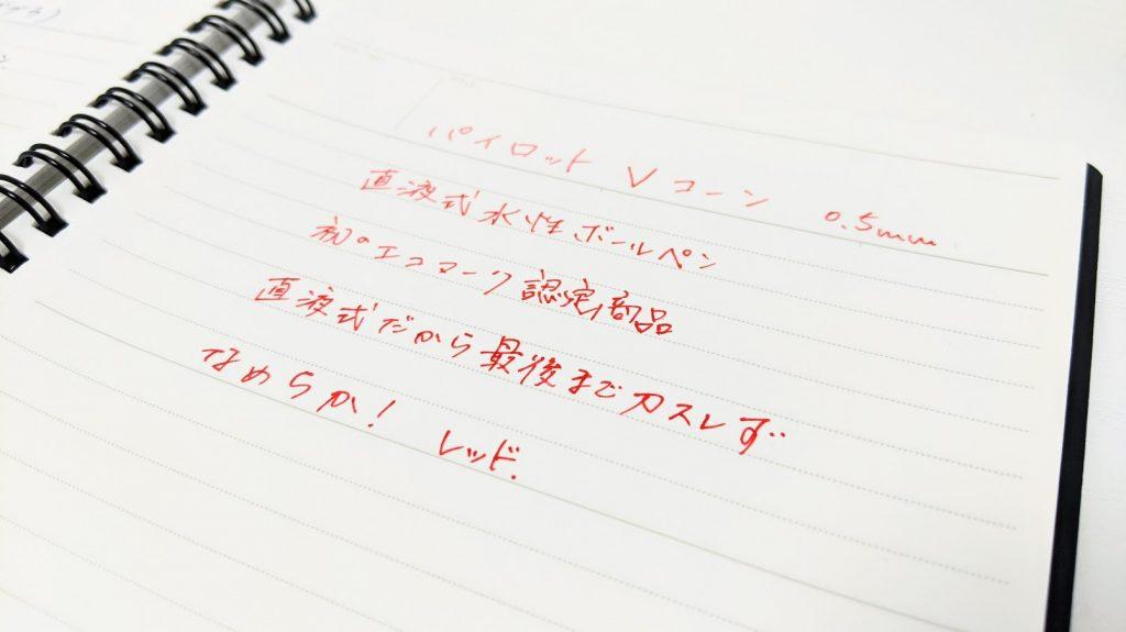 Vコーン・キャップ式(パイロット)