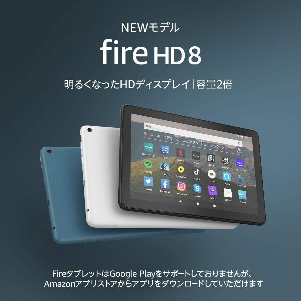 Amazon FireHD8