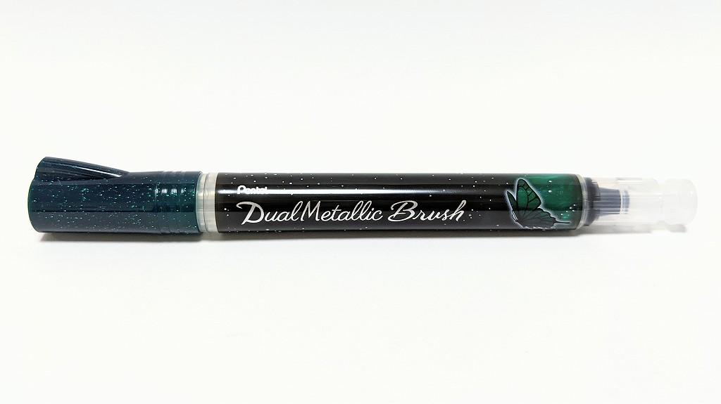 デュアルメタリックブラッシュ・ぺんてる・筆ペン