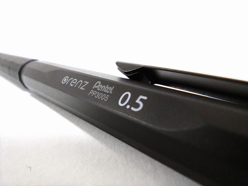 オレンズネロ(ぺんてる)0.5mm