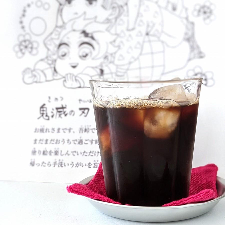 東屋 コップ2(小)