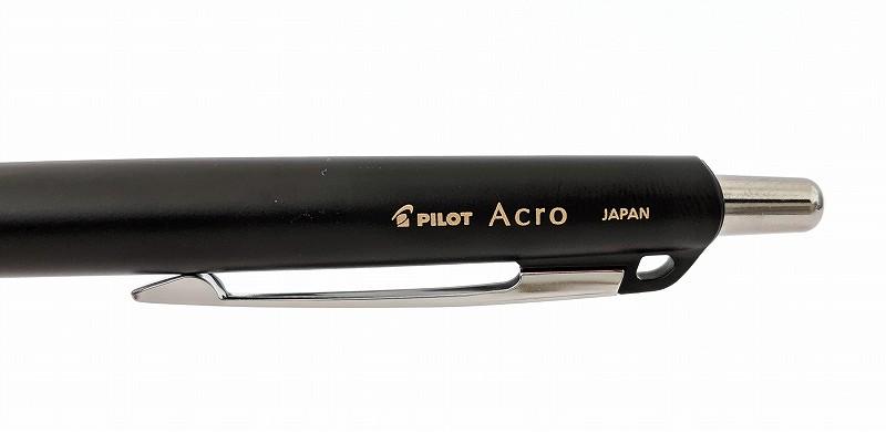 アクロ500(パイロット)