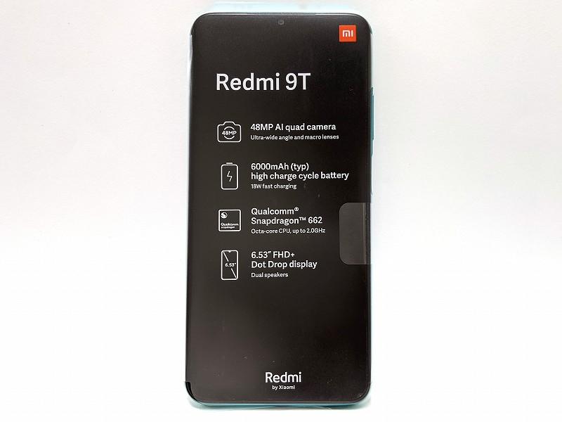 Redmi 9T(シャオミ)