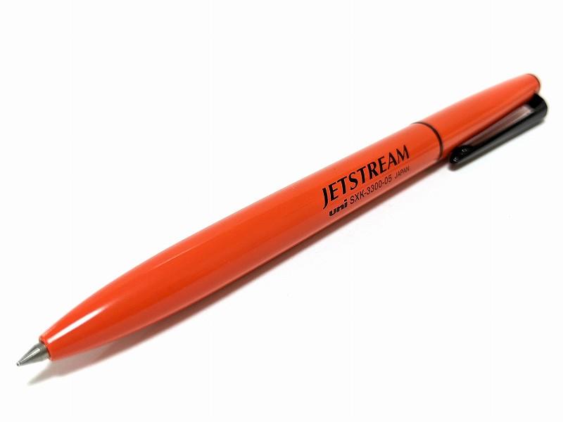 ジェットストリームプライム回転繰り出し式シングル|限定コーラルオレンジ
