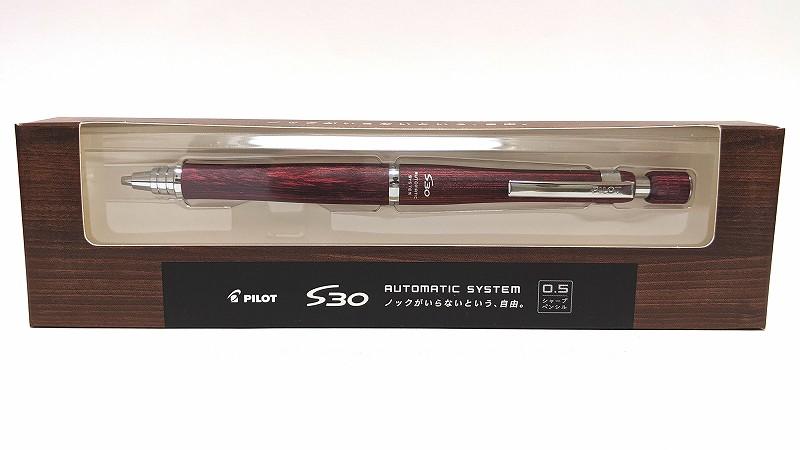 S30(パイロット)