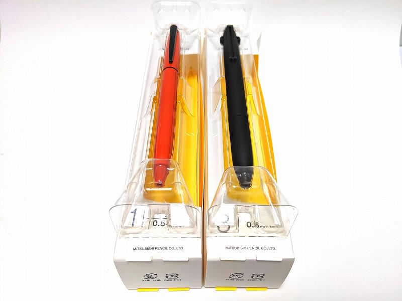 ジェットストリームプライム3色ボールペン(uni・三菱鉛筆)