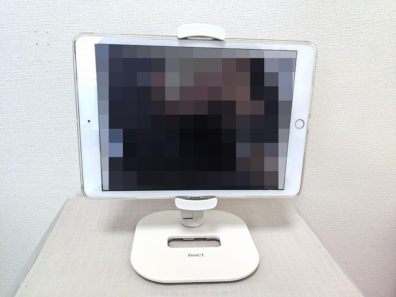 ZenCT iPadタブレットPCスタンド