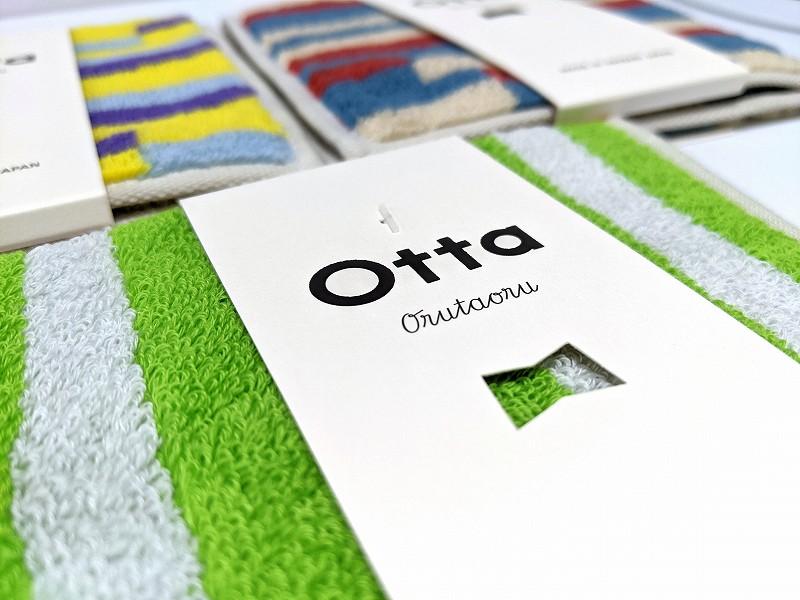 Otta(オッタ)・今治タオル