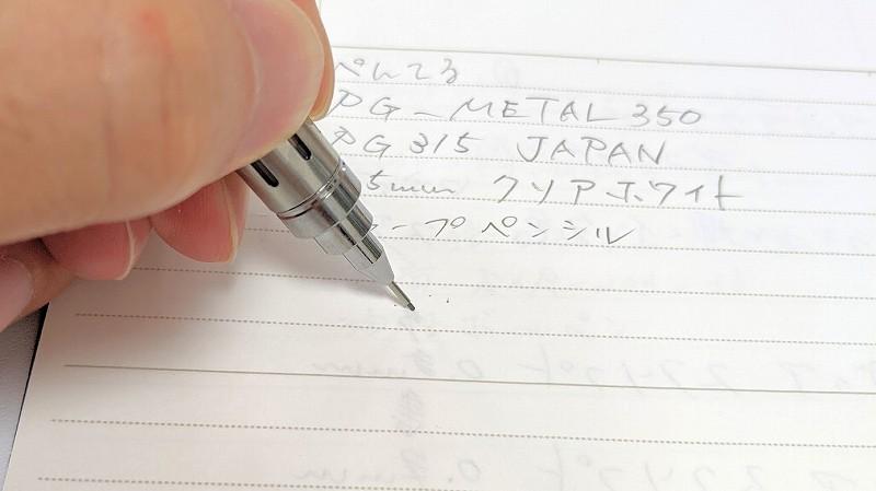 PG METAL350(ぺんてる)