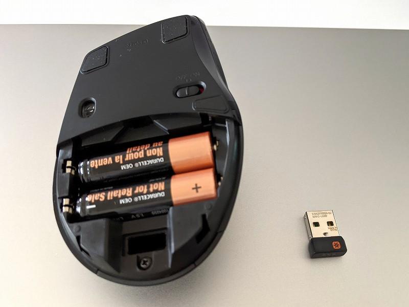 Marathon Mouse M705m(ロジクール)
