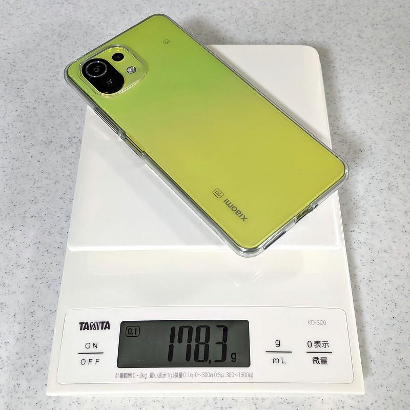 Mi 11 Lite 5G(シャオミ)シトラスイエロー