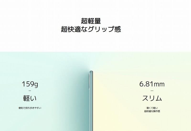 Xiaomi Mi 11 Lite 5G(シャオミ)