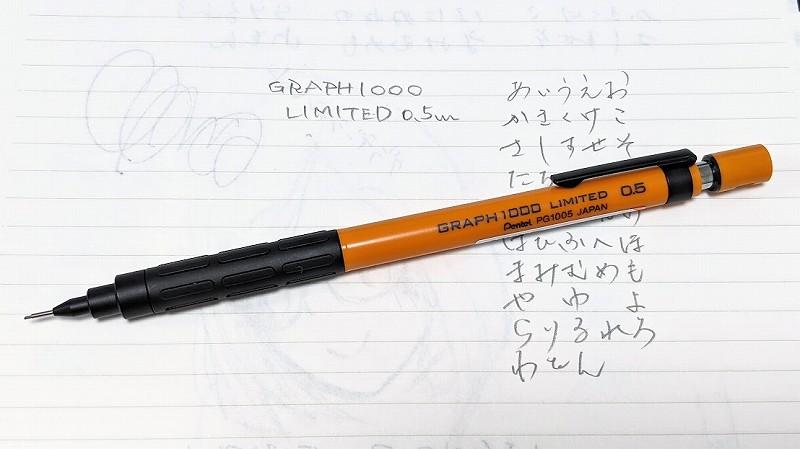 グラフ1000イオン限定(GRAPH1000 LIMITED 0.5)
